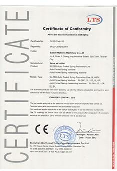 數控海綿切割機CE